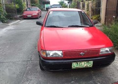 nissan sentra price is negotiable
