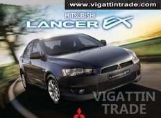 mitsubishi lancer ex glx mt 2013 - vigattin trade