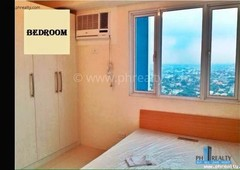 1 br condo for resale in princeton residences
