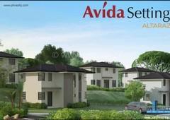 218 sqm lot only for resale in avida settings altaraza