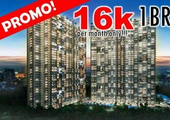 promo 16k month only condo in quezon city